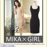 mikaドレス