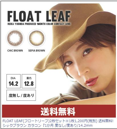 floatleaf